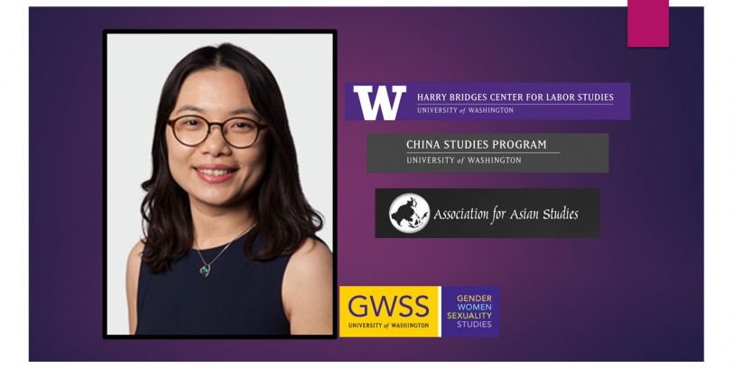 Yingyi Wang receives grants from CIAC, UW China Studies, and Harry Bridges Ctr for Labor Studies