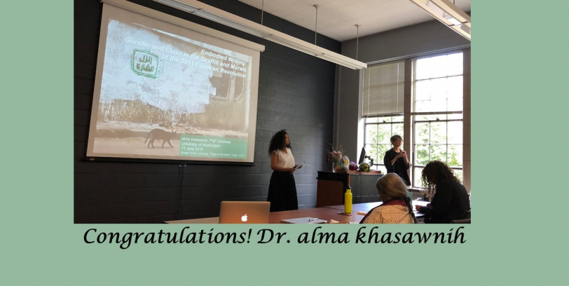 alma khasawnih successfully defends dissertation on June 11, 2018