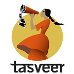 Tasveer South Asian Film Festival Sept. 28 - Oct. 7, 2018
