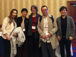 2018 AAS Conference Panel: Red Love and Love Red: Gendered, Sexualized and Affective Linkages of Socialist and Postsocialist China
