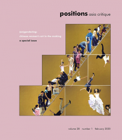 positions 28(1)